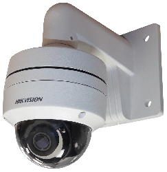 Hikvision DS-2CD2145FWD-I 4MP fixed lens internal Darkfighter dome camera with IR