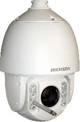 Hikvision DS-2AF7230TI-AW(B) 2MP IR PTZ with 30X zoom, wiper & auto tracking
