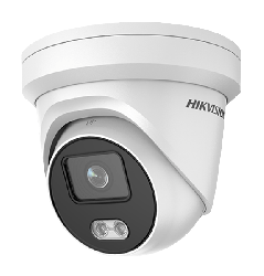 Hikvision DS-2CD2347G1-LU 4MP fixed lens colour turret camera with audio