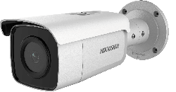 Hikvision DS-2CD2T65G1-I5 6MP fixed lens Darkfighter bullet camera with IR