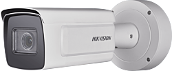 Hikvision DS-2CD7A26G0/P-IZS 2MP motorized varifocal Licence Plate Recognition camera