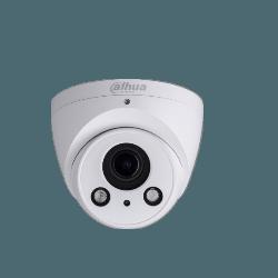 Dahua IPC-HDW2421R-ZS - 4MP WDR IR Eyeball Network Camera