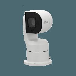 Dahua PTZ1A225U-IRA-N - 2MP 25x Starlight IR Network Positioning System